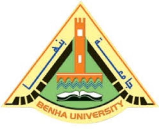 Benhaa University